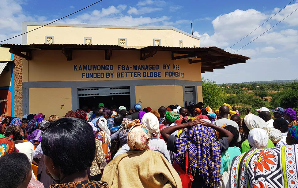 Kamuwongo Bank